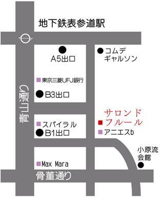 青山サロンドフルール地図